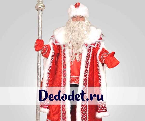 Костюм Деда Мороза Кремлевский.